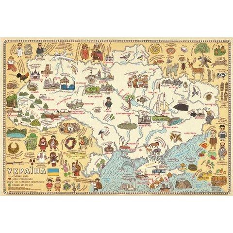 Книга Карти - Мізелінські Олександра та Даніель Прев'ю 1